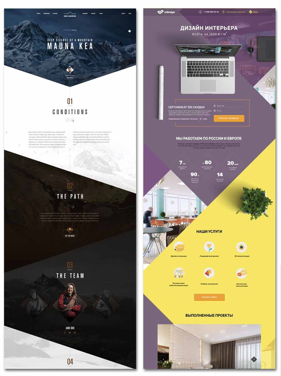 flow web design trend